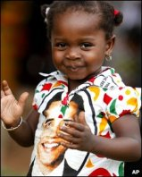 Child of Ghana